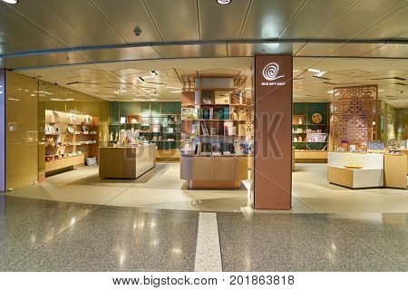 DOHA, QATAR - CIRCA MAY, 2017: In-Q Gift Shop at Hamad International Airport of Doha, the capital city of Qatar.