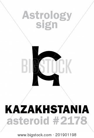 Astrology Alphabet: KAZAKHSTANIA, asteroid #2178. Hieroglyphics character sign (single symbol).