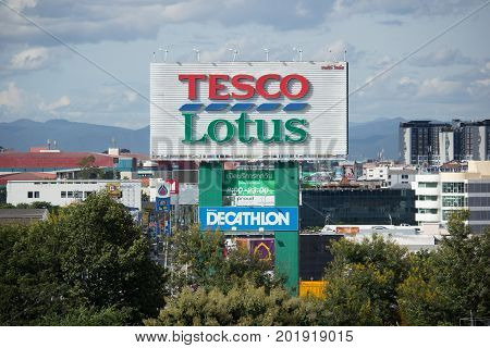 Tesco Lotus Hyper Market Hang Dong