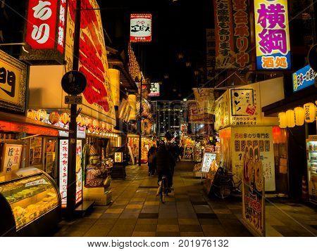 OSAKA, JAPAN - JULY 18, 2017: Dowtown view of Osaka cityscape in summer season at night in Osaka, Japan.