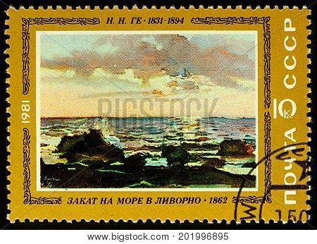 Moscow Russia - August 29 2017: A stamp printed in USSR (Russia) shows painting
