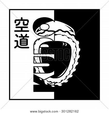 Vector Image Of A Helmet And Mask For Karate. Kudo. Daidojuku. Hieroglyphs - Kudo - Way Of Open Hear