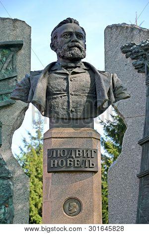 Rybinsk, Russia - May 17, 2018: Ludwig Nobel S Bust. The Russian Text - Ludwig Nobel