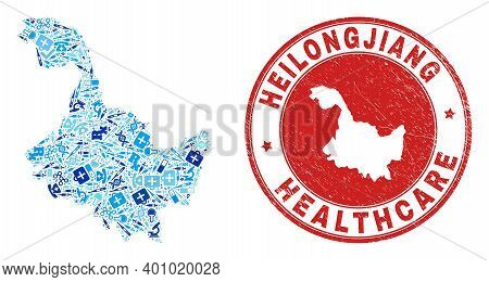 Vector Collage Heilongjiang Province Map With Syringe Icons, Medicine Symbols, And Grunge Healthcare