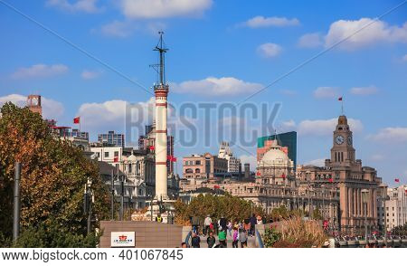 Shanghai, China - November, 04, 2019: Old meteorological signal tower  is a 36.8m tall  signal station built in Art Deco style at Shanghai bund.