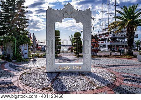 Alanya, Turkey - October 22,2020: Marble Frame On The Promenade With The Inscription Alanya 2020. Ph