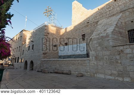 Bethlehem, Israel, December 09, 2020 : The Church Of Nativity Building In The Central Square In The