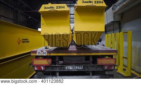 I-beam Bridge Crane. Clip. Warehouse With Large Yellow Metal Beams. Industrial Warehouse With Overhe