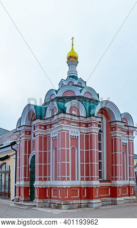 Novonikita Chapel Of The Intercession Church In The City Of Tula After The Restoration. Chapel Of Ni