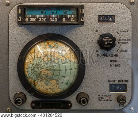 Moscow, Russia - November 28, 2018: The control panel of the first Soyuz spacecraft. Old display navigation bar, dashboard equipment