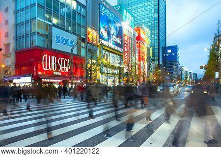 Akihabara Electric Town, Tokyo, Kanto Region, Honshu, Japan - April 15, 2010: Motion Blur Of People