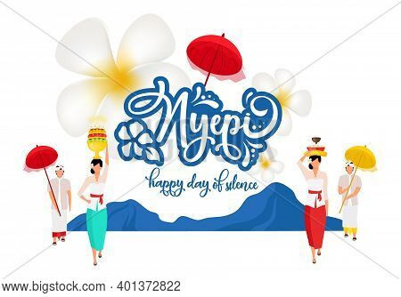 Nyepi Flat Poster Vector Template. Day Of Silence. Pura Ulun Danu Bratan. Traditional Holiday. Peopl