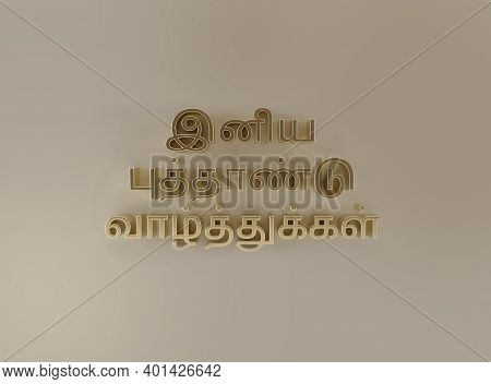 New Year Wish In Tamil Font 3d Render
