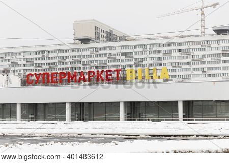 The Sign On The Building Is
