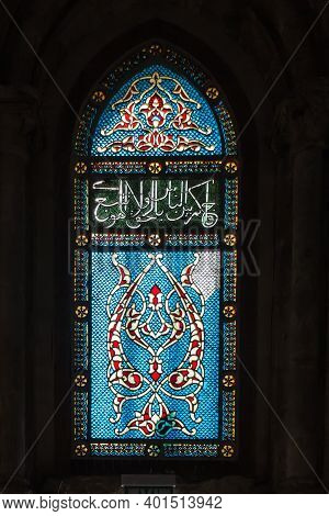 Jerusalem, Israel, January 30, 2020, Stained Glass Window Set Up By The Turks In The Upper Room, I.e