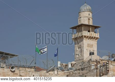 Tower At The Western 'wailing' Wall Of Ancient Temple In Jerusalem. The Wall Is The Most Sacred Plac