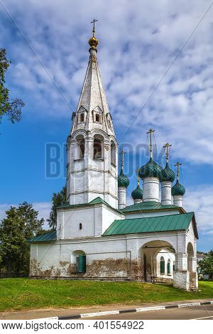 Church Of Nicholas The Rubleny In Yaroslavl, Russia