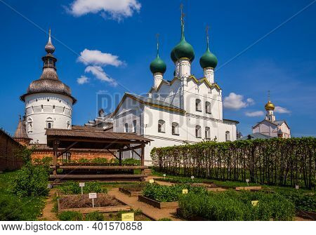 Vegetable Garden In Metropolitan Garden Of Rostov Kremlin. Church Of St. Gregory The Theologian And