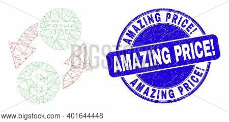 Web Mesh Dollar Exchange Korean Won Icon And Amazing Price Exclamation Stamp. Blue Vector Round Text