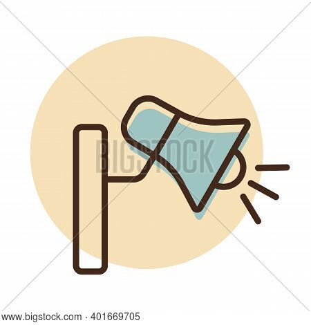 Loudspeaker Or Megaphone Vector Icon. Graph Symbol For Music And Sound Web Site And Apps Design, Log