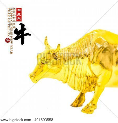 Tradition Chinese golden ox statue,2021 is year of the ox,Chinese characters translation: