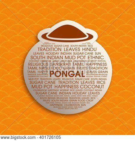 Pongal_23_12_2018_07