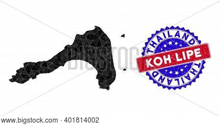 Koh Lipe Map Polygonal Mesh With Filled Triangles, And Rough Bicolor Stamp Seal. Triangle Mosaic Koh
