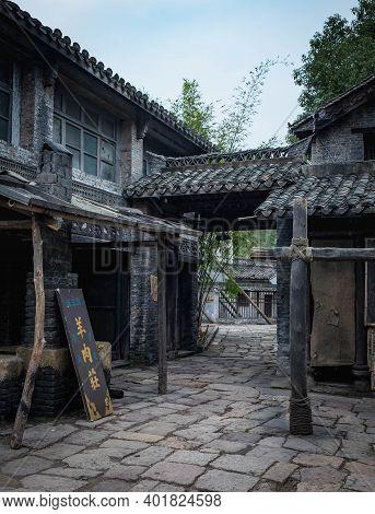 Hengdian, Zhejiang China - Oct21 2020: The Hengdian's World Studio For Shooting Film Studio, The Tra