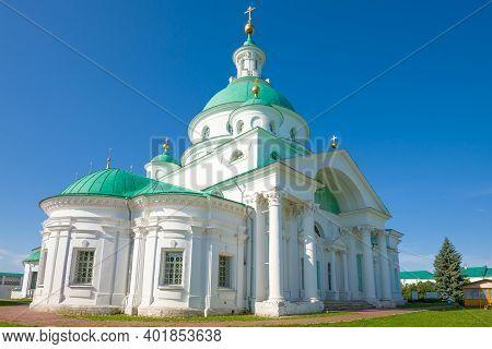 Church Of St. Dmitry Of Rostov Close-up On A Sunny July Day. Spaso-yakovlevsky Dmitriev Monastery. R