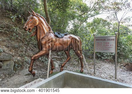 Hong Kong, China - 18 December, 2020 : Holy Horse Statue Of Chinese Temple In Tai Lam Chung Reservoi