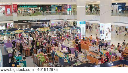 Tseung Kwan O, Hong Kong 17 September 2020: Hong Kong shopping mall