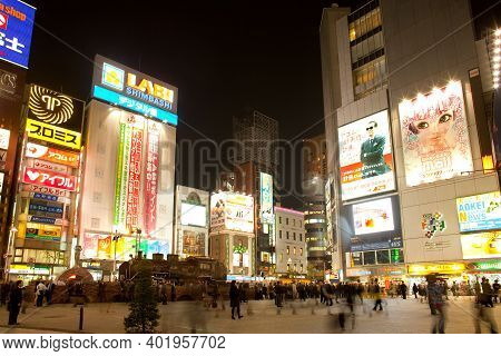 Shinbashi, Tokyo, Kanto Region, Honshu, Japan - April 19, 2010: Night View Of Sl Square Outside Shim