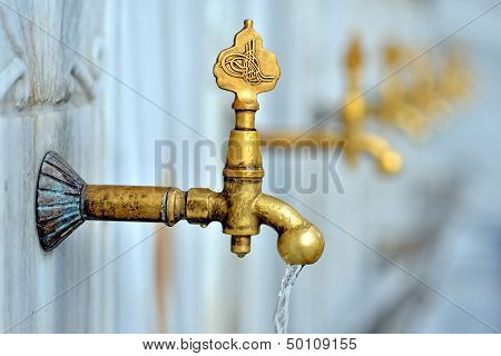Date Of Ablution Tap Made ??of Brass