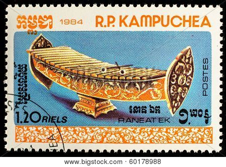CAMBODIA - CIRCA 1984: A stamp printed in Cambodia (Kampuchea) shows a Musical Instruments with the inscription