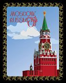 "A graphic illustration of the Moscow Kremlin in frame of russian ornament.Retro color.Text ""Moscow. Kremlin"" in Russian style. Vector poster"