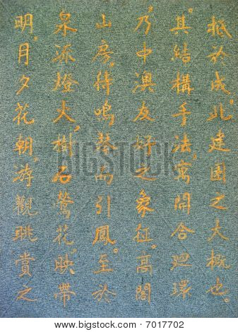 Glowing golden Chinese characters engraved in stone poster