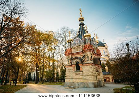 Chapel-tomb of Paskevich in Gomel, Belarus