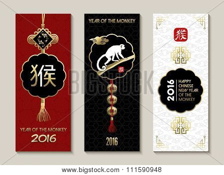 Happy Chinese New Year Monkey 2016 Set Traditional