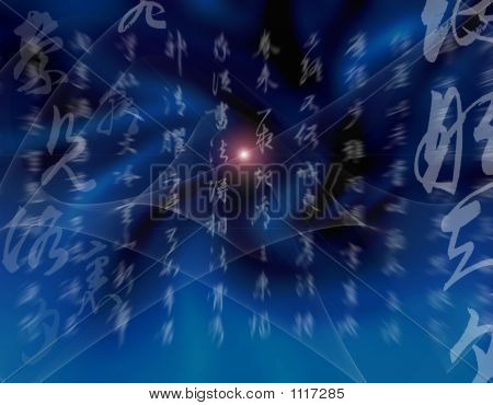Computer 2D 3D Abstract Graphic Art Background Wallpaper