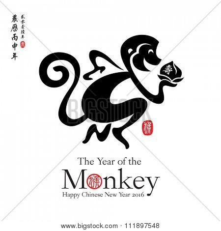 Chinese Zodiac - Monkey. Chinese New Year. Translation of Stamp: Monkey. Word on peach: Life. Translation of Calligraphy: Chinese lunar new year 2016.