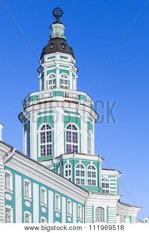 Kunstkamera - Cabinet Of Curiosities In St. Petersburg, Russia