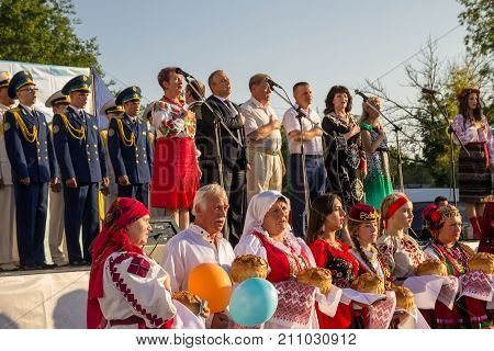Festival Of National Cultures