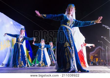 Dancers In Turkish Traditional Clothing Perform On Stage During Festival Of National Cultures