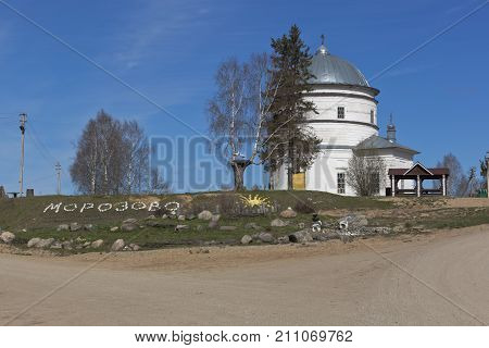 View in the village of Morozovo, Verkhovazhsky district, Vologda region with the Church of the Intercession of the Blessed Virgin, Russia
