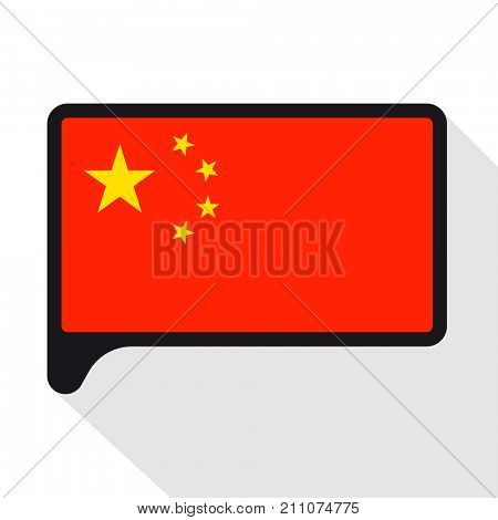 Speech Bubble flag of China. The symbol of Independence Day, a souvenir, a button language, an icon.
