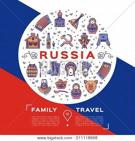 Vector Russian Travel flyer, brochure. Colorful russian icons on a flag background. Flat circle infographics - matryoshka doll, vodka and food, samovar, balalaika, bear, USSR and etc.