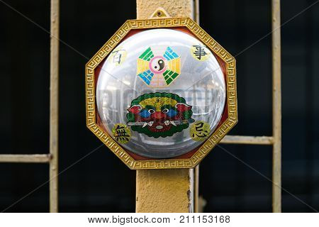 China's Mirror charm help to reflect the evil out of the house. This is believed of Chinese.