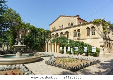 The Fountain And The Flower Gardens Around The Museum Building With The Byzantine Exhibition In Cher