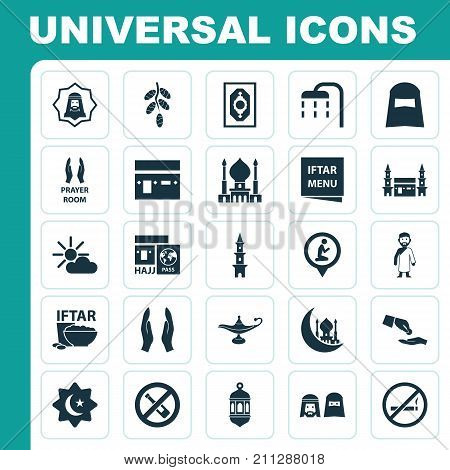 Holiday Icons Set. Collection Of Zakat, Lamp, Islamic And Other Elements