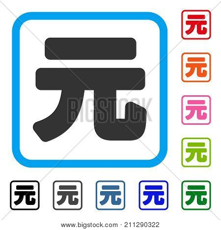 Yuan Renminbi icon. Flat grey iconic symbol inside a blue rounded squared frame. Black, gray, green, blue, red, orange color variants of Yuan Renminbi vector. Designed for web and app user interface.